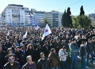 Κινητοποίηση για την ακύρωση της ελληνοαμερικανικής συμφωνίας για τις βάσεις