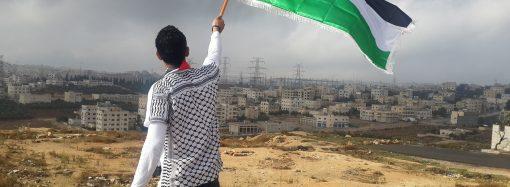 Σχετικά με το σχέδιο των ΗΠΑ για το Παλαιστινιακό