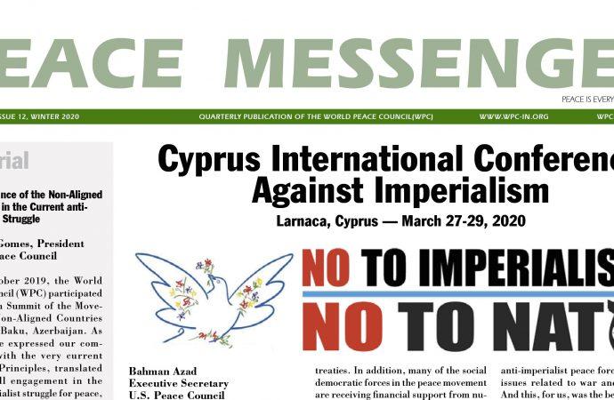 Κατεβάστε το τ.12/2020 της εφημερίδας Peace Messenger του ΠΣΕ