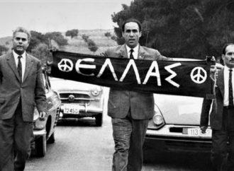 57 χρόνια από τη δολοφονία του Γ.Λαμπράκη