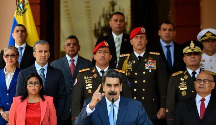 Ανακοίνωση της ΕΕΔΥΕ για την επίθεση στη Βενεζουέλα
