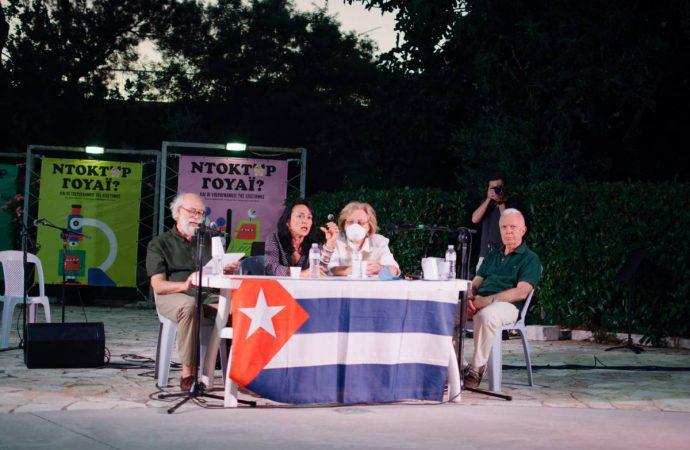 Εκδήλωση τιμής στην 67η επέτειο από την επίθεση στους στρατώνες της Μονκάδα στο Σαντιάγκο της Κούβας