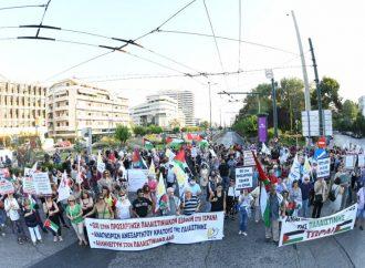 Παράσταση διαμαρτυρίας για την προσάρτηση παλαιστινιακών εδαφών