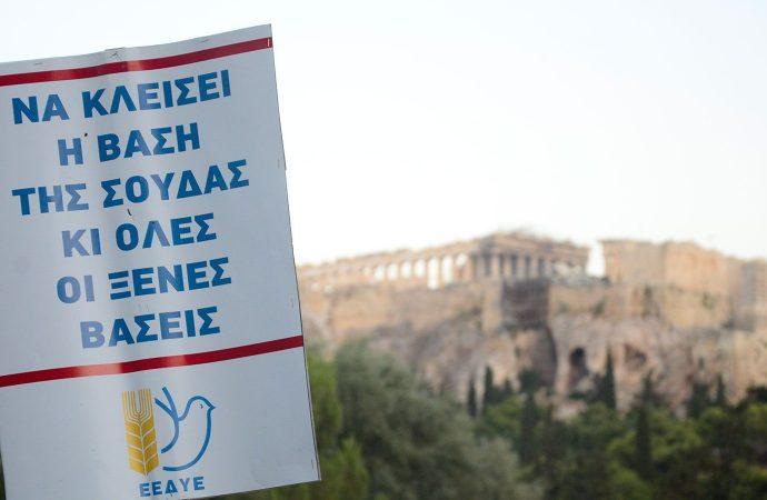 Κάλεσμα της Επιτροπής Ειρήνης Ηρακλείου