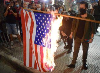 ΣΥΛΛΑΛΗΤΗΡΙΟ ΣΤΗ ΘΕΣΣΑΛΟΝΙΚΗ – Ανεπιθύμητος ο Πομπέο, ο Αμερικανός υπουργός του πολέμου!