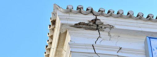 Ανακοίνωση ΕΕΔΥΕ για το σεισμό της 30ης Οκτώβρη 2020
