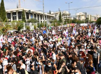 Μεγάλη διαδήλωση στην Αθήνα: Παραδειγματική τιμωρία με την ανώτατη ποινή στους ναζί