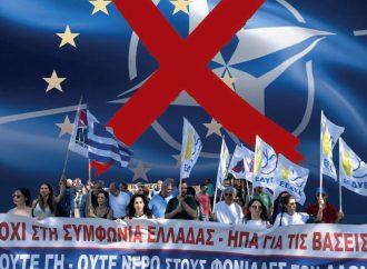 Ανακοίνωση για την ανανέωση της «Συμφωνίας Αμοιβαίας Αμυντικής Συνεργασίας Ελλάδας-ΗΠΑ»