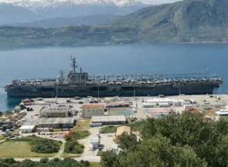 "Statement of EEDYE on the arrival of US Aircraft Carrier ""USS Dwight D. Eisenhower"" at Souda Base of Crete"