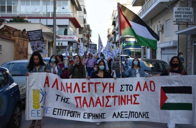ΑΛΕΞΑΝΔΡΟΥΠΟΛΗ – Πικετοφορία αλληλεγγύης στον Παλαιστινιακό λαό