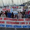 ΑΚΤΙΟ – ΛΕΥΚΑΔΑ | Αντιιμπεριαλιστική διαδήλωση για να κλείσουν οι βάσεις του θανάτου