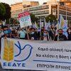 ΧΑΝΙΑ – Με συγκέντρωση και πορεία εκφράστηκε η αλληλεγγύη στον Παλαιστινιακό λαό