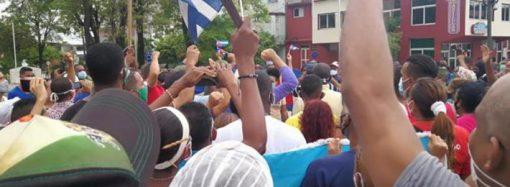 Ανακοίνωση του Παγκόσμιου Συμβουλίου Ειρήνης (ΠΣΕ) σχετικά με τα πρόσφατα γεγονότα διαμαρτυρίας στην Κούβα