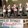 ΧΑΝΙΑ – Εκδήλωση για Χιροσίμα και Ναγκασάκι