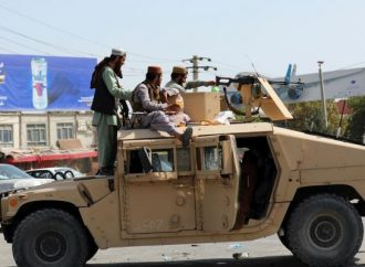 Ανακοίνωση του Παγκόσμιου Συμβούλιου Ειρήνης σχετικά με τις εξελίξεις στο Αφγανιστάν