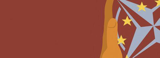 ΣΥΛΛΑΛΗΤΗΡΙΟ – <strong>ΑΛΛΑΓΗ ΧΩΡΟΥ</strong> – 17 ΣΕΠΤΕΜΒΡΗ – ΣΤΟ ΠΑΡΚΟ ΕΛΕΥΘΕΡΙΑΣ